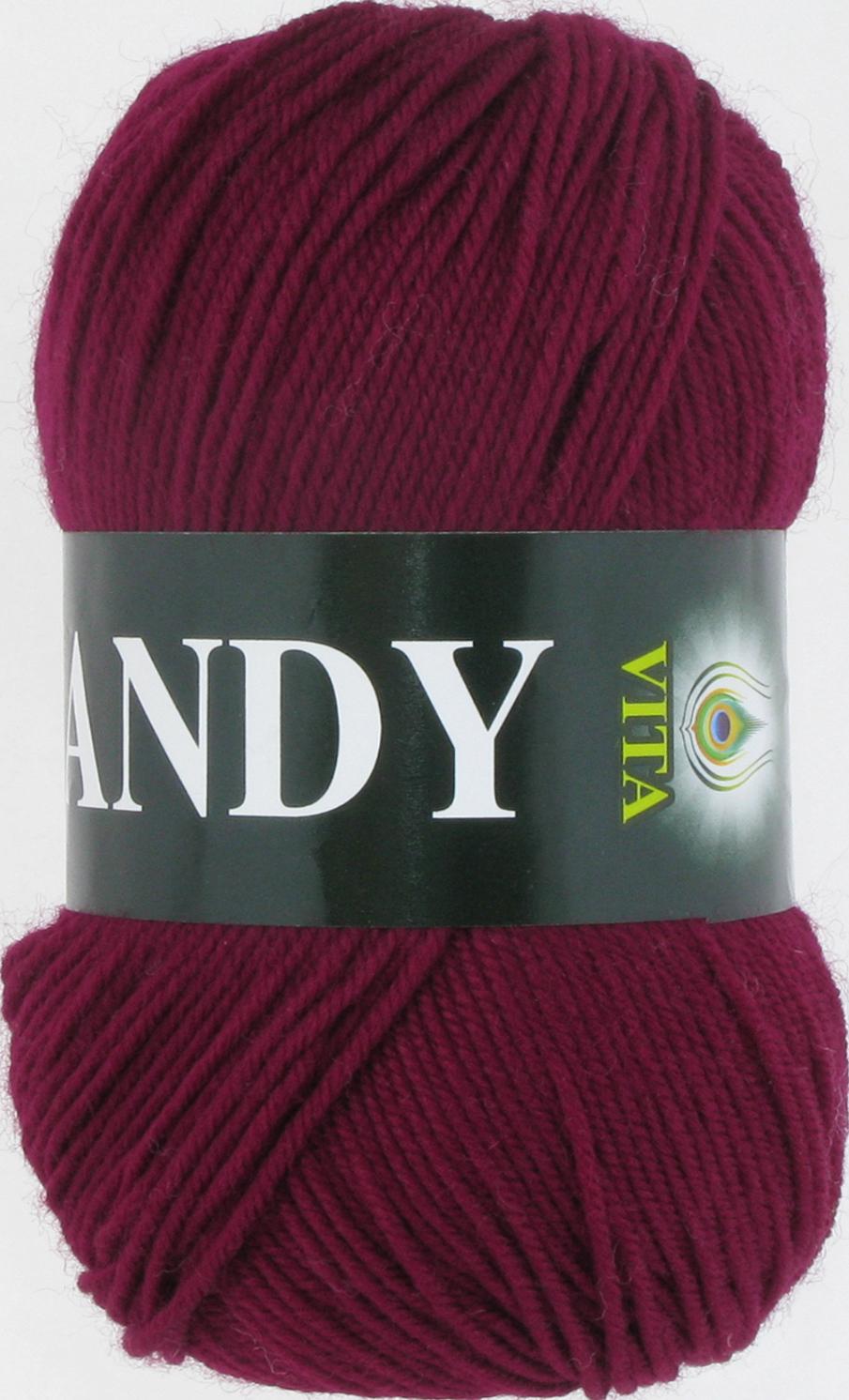 Candy 2508 бордовый