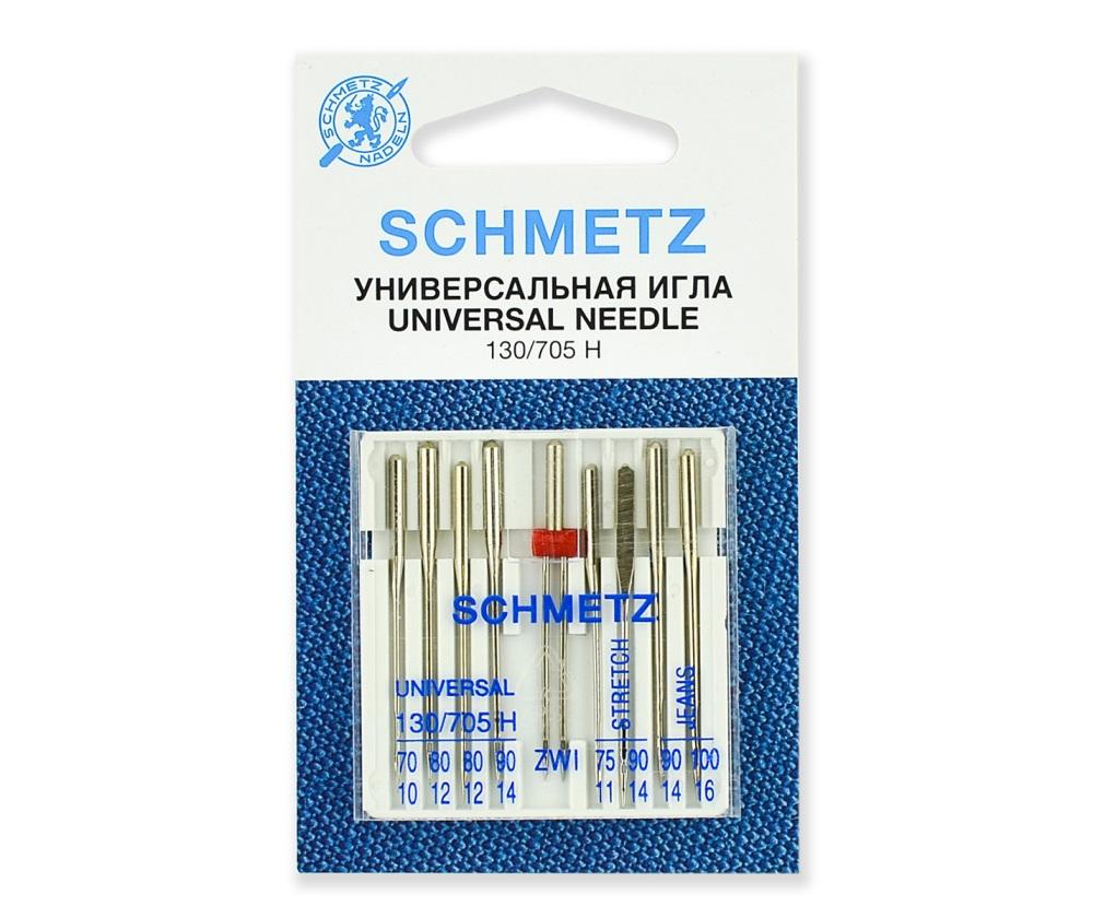 Иглы Schmetz комбинированные, 9 шт.