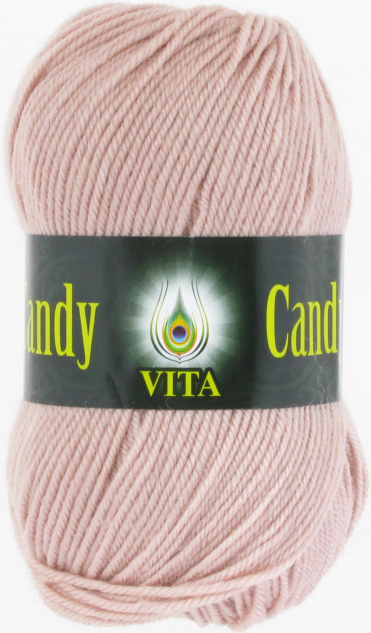 Candy 2545 чайная роза