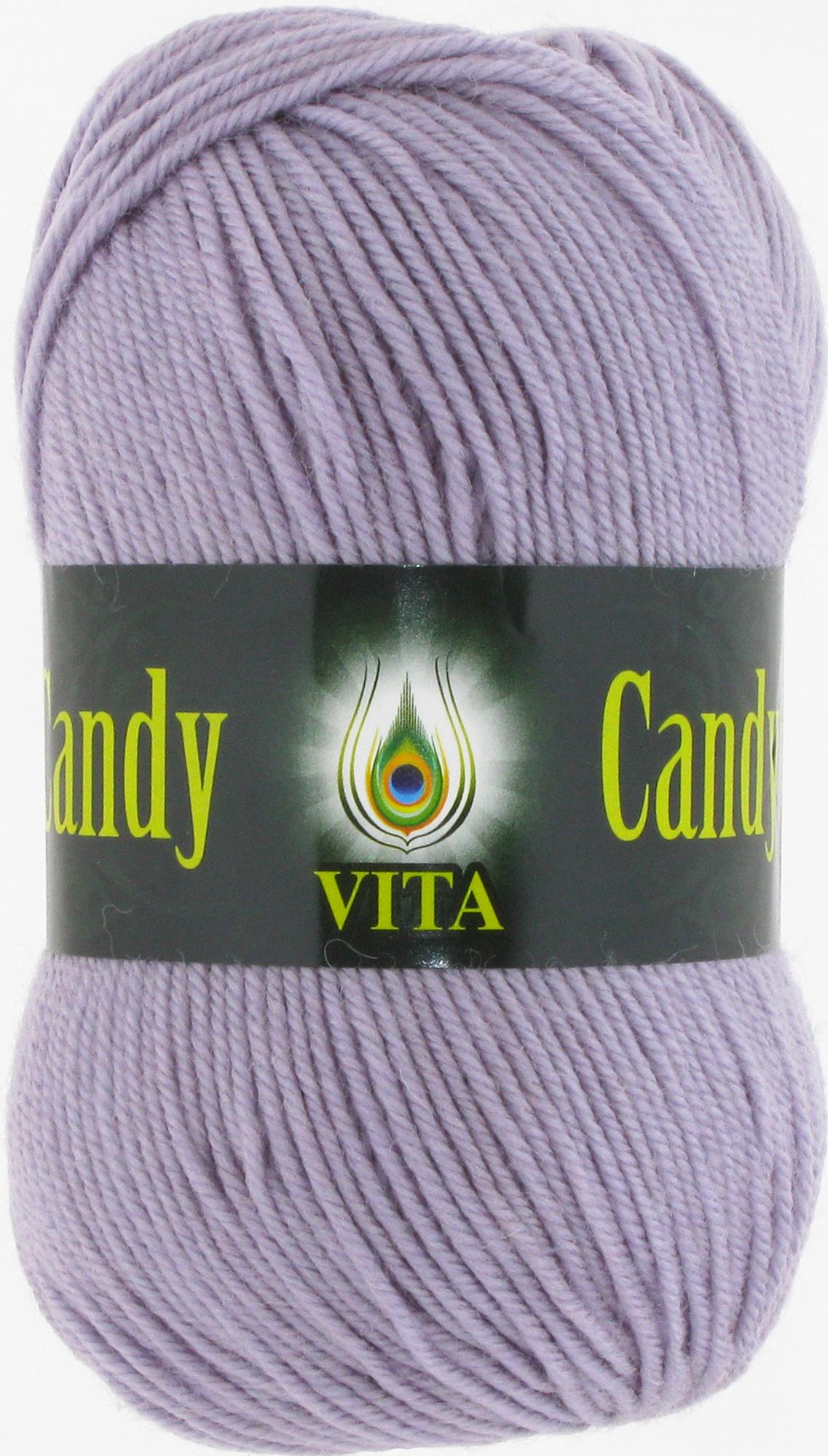 Candy 2549 светло-сиреневый