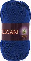 Pelican 3983