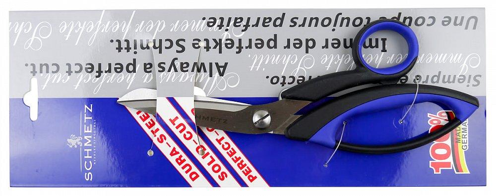 Ножницы Schmetz 74520